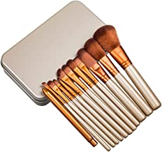 product image for SUAVER Make up Professional Set Nude 12 Brushes Synthetic Hair Metal Box Set