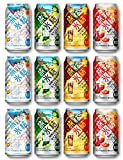 【Amazon.co.jp限定】キリン 旅する氷結 12本入り飲み比べセット [ チューハイ 350ml×12本 ]BBOA