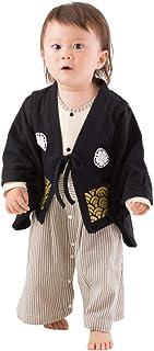 (赤ちゃんまーけっと) 袴ロンパース 男の子 ベビー キッズ 紋付 70サイズ