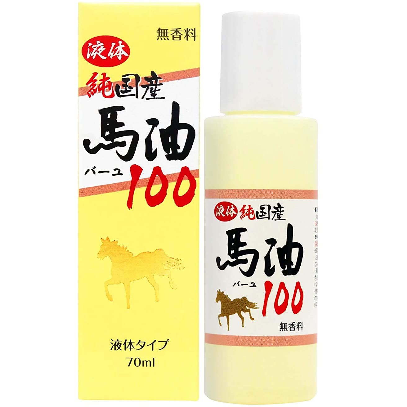 杭関係する心配するユウキ製薬 液体純国産馬油100 70ml
