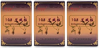 Sunglow Pure Moxa Rolls 温灸纯艾条 mild moxibustion joss Sticks for Pain Relief (3, 1 in / 108 pcs)