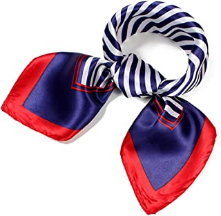 QBSM Womens 23.6 inch Satin Silk Feeling Formal Square Neck Scarf Head Hair Wraps