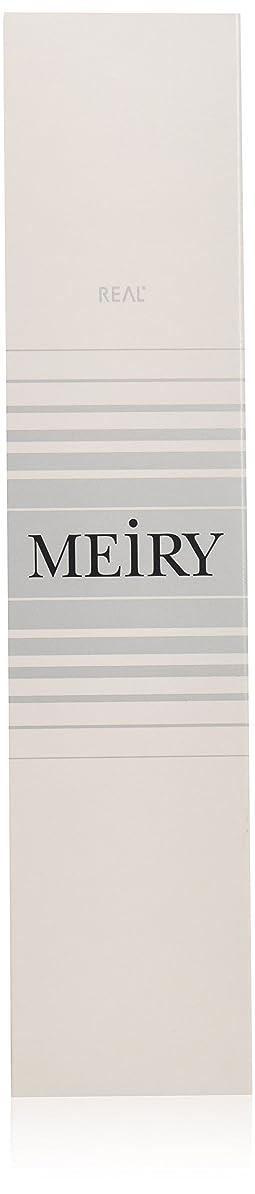 セラフ弾丸意外メイリー(MEiRY) ヘアカラー  1剤 90g 13LA