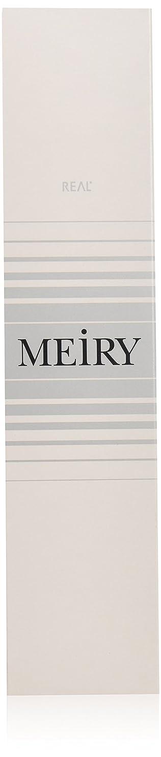 センブランスミス本物のメイリー(MEiRY) ヘアカラー  1剤 90g 13LA