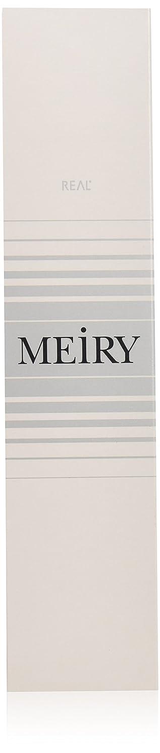 白い道徳出演者メイリー(MEiRY) ヘアカラー  1剤 90g 13LA