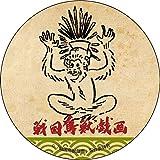 戦国鳥獣戯画 豊臣秀吉 カンバッジ