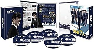 刑事7人 V DVD-BOX(特典なし)