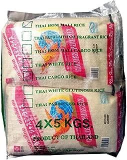 タイ産 ジャスミンライス 原袋20kg(5kg×4)タイ米 長粒種