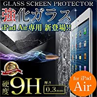 iPad Air 強化 ガラス 液晶保護 フィルム 画面