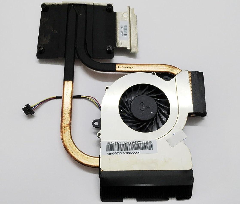 Ethan New CPU Fan With Heatsink For HP DV7-6000 DV6-6000 665277-001 665307-001 641476-001 UMA Notebook PC