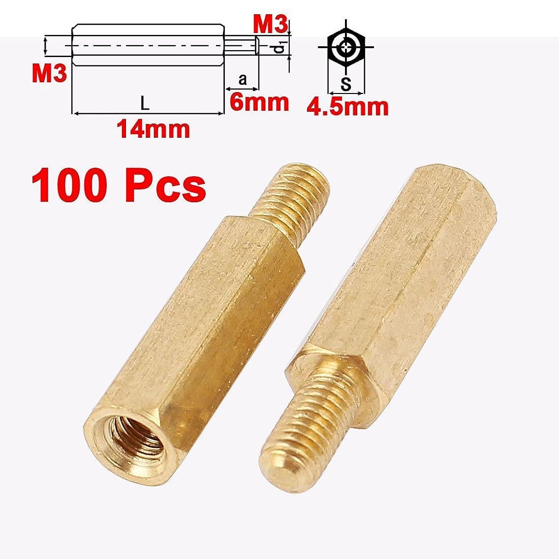 100Pcs M3 Thread 14mm+6mm Brass Hex Standoff Spacer Pillar for PCB