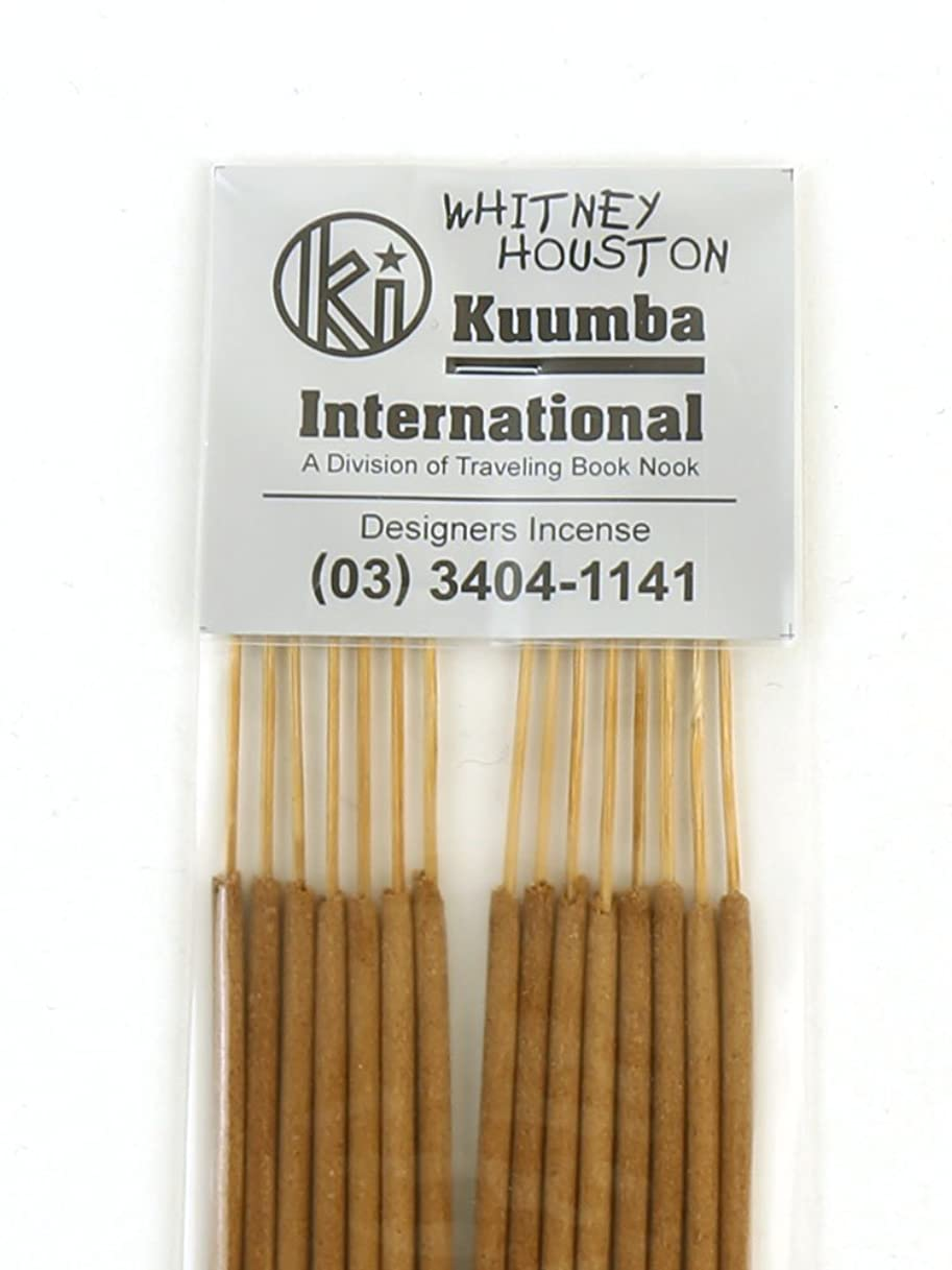 怒っている王位振る(クンバ) Kuumbaスティックインセンスお香レギュラーサイズB(15本入り)RG-INCENSE?358 F(フリー) WHOUS(WHITNEY H