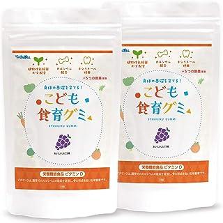スクスクのっぽくん 幼児栄養補助サプリ こども食育グミ 美味しいぶどう味 カルシウム たんぱく質 ビタミンD 乳酸菌 偏食にも 2袋30日分