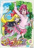 ドキドキ!プリキュア【DVD】 Vol.6[DVD]