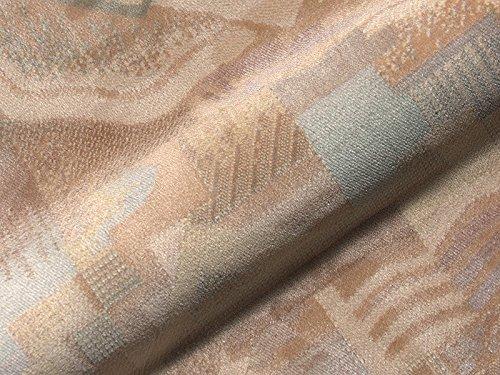 Raumausstatter.de Möbelstoff Cereza Muster Abstrakt Farbe beige als robuster Bezugsstoff, Polsterstoff beige Gemustert zum Nähen und Beziehen, Polyacryl