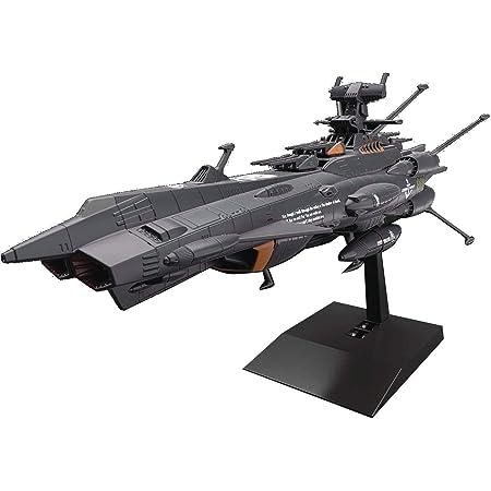 メカコレクション 宇宙戦艦ヤマト2202 自律無人戦闘艦BBB アンドロメダブラック プラモデル