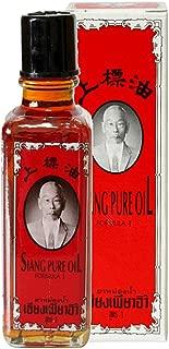 Siang Pure Oil Original Red Formula 25ml (Pack of 3)