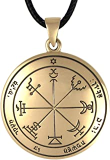 seventh pentacle of jupiter
