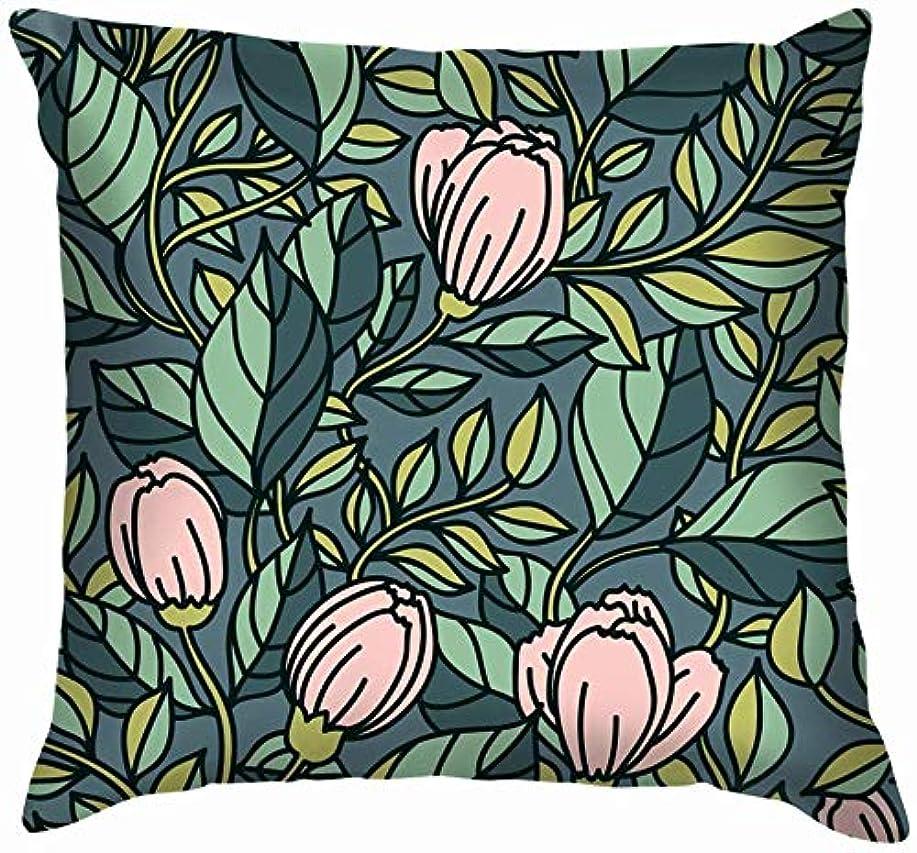 列挙する成功ピクニックをする花のバラの芽自然投球枕カバーホームソファクッションカバー枕ギフト45x45 cm