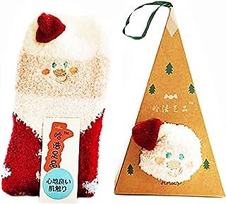 Lovelegis, Calcetines navideños - santa claus - con caja de - rojo - talla única - para niños - niño - niña - unisex - idea de regalo