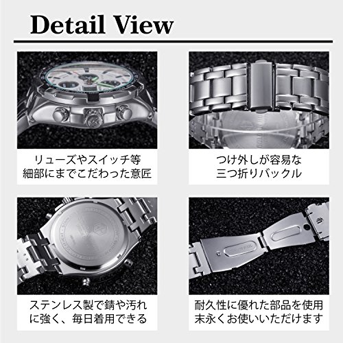 『[バロンズ] 腕時計 メンズ クロノグラフ 日本製クォーツ 防水 夜光 アラーム アナデジ表示 (02-ホワイト)』の4枚目の画像