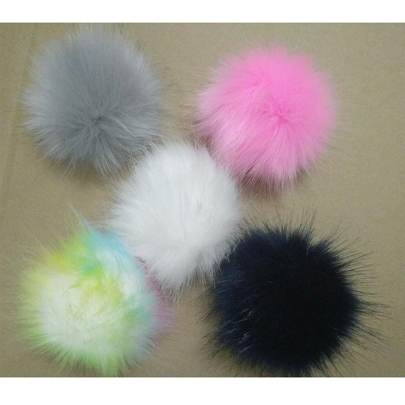 5pcs Faux Fur Pom Pom Balls for Hats Beanies Shoes Scarves Bag Charms
