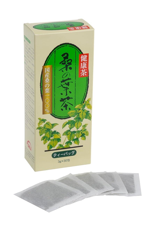 退屈させる公爵夫人輸血トヨタマ(TOYOTAMA) 国産桑の葉100% 農薬不使用 ノンカフェイン健康茶 桑の葉茶ハードボックス 30包 01096201