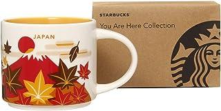 STARBUCKS スターバックス スタバ You Are Here Collection マグ JAPAN Autumn 414ml 和 和風 紅葉 すすき 栗 十五夜 月 城 達磨 秋 富士山 イエロー 限定 食器 カップ コーヒー 限定