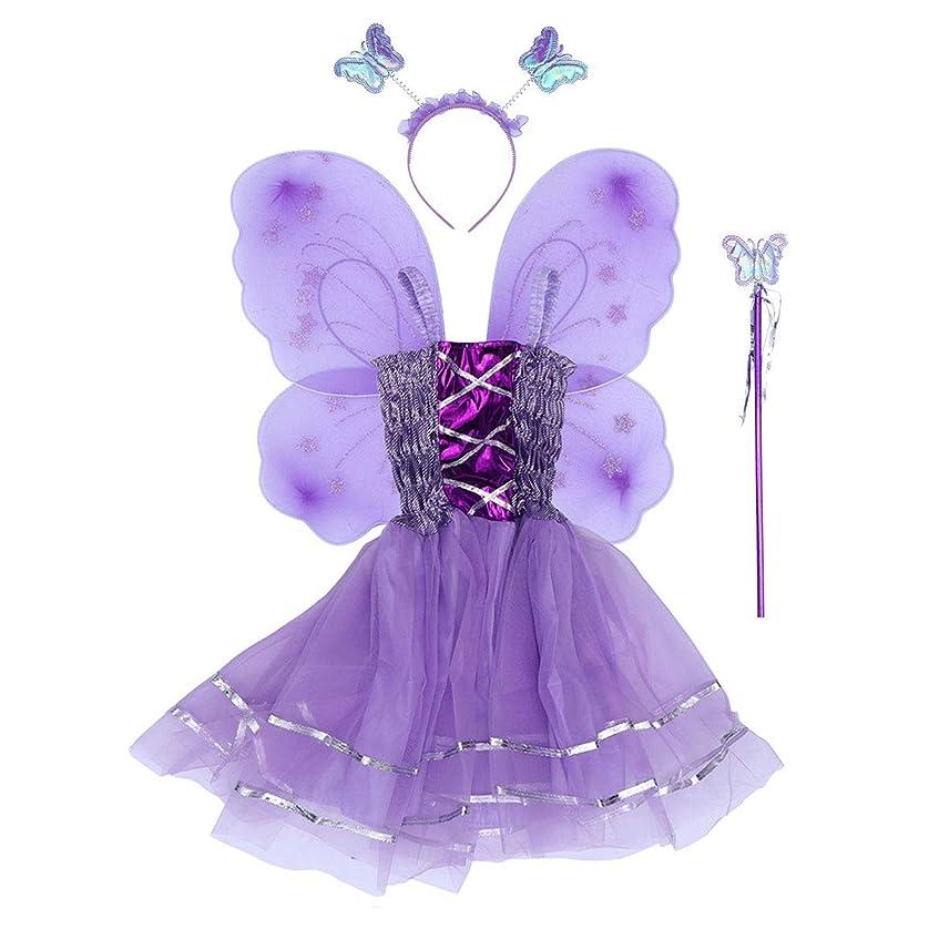 契約したよろしく踏みつけBESTOYARD 4個の女の子バタフライプリンセス妖精のコスチュームセットバタフライウィング、ワンド、ヘッドバンドとツツードレス(バイオレット)