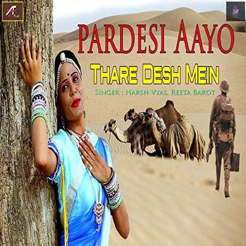 Harsh Vyas & Reeta Barot