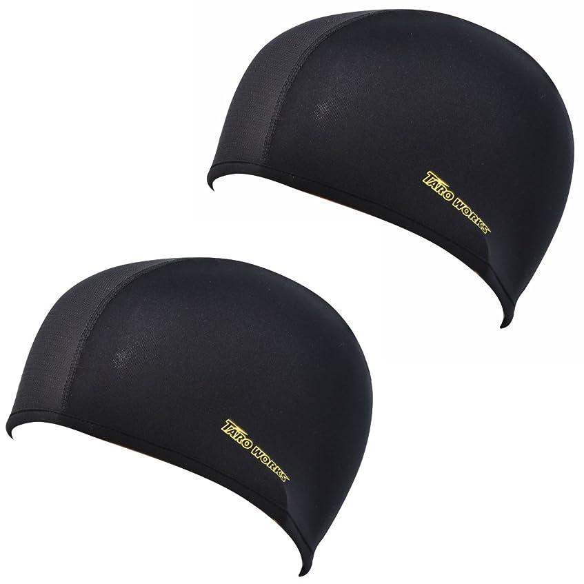 鑑定圧倒するどうやって[TARO WORKS] ヘルメット インナーキャップ 吸汗 速乾 ビーニー スカル キャップ 2枚組