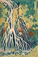 葛飾北斎日本美術浮世絵滝周辺しものブラックマウンテン霧降の滝ジグソーパズル大人の木のおもちゃ500ピース