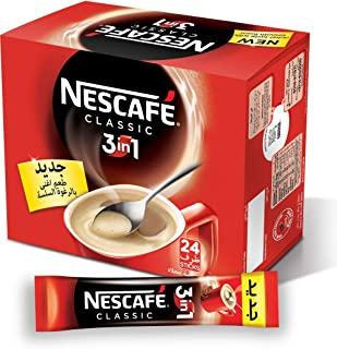 Nescafe 3in1 Instant Coffee Sachet 20g (24 Sticks)