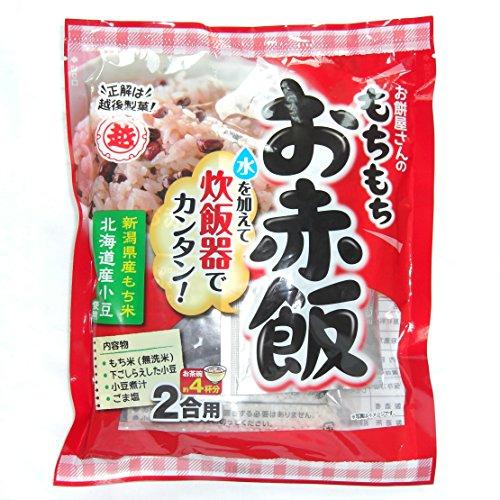 お赤飯の素 もちもちお赤飯セット 363g×5袋入 新潟県産もち米・北海道産小豆付き使用