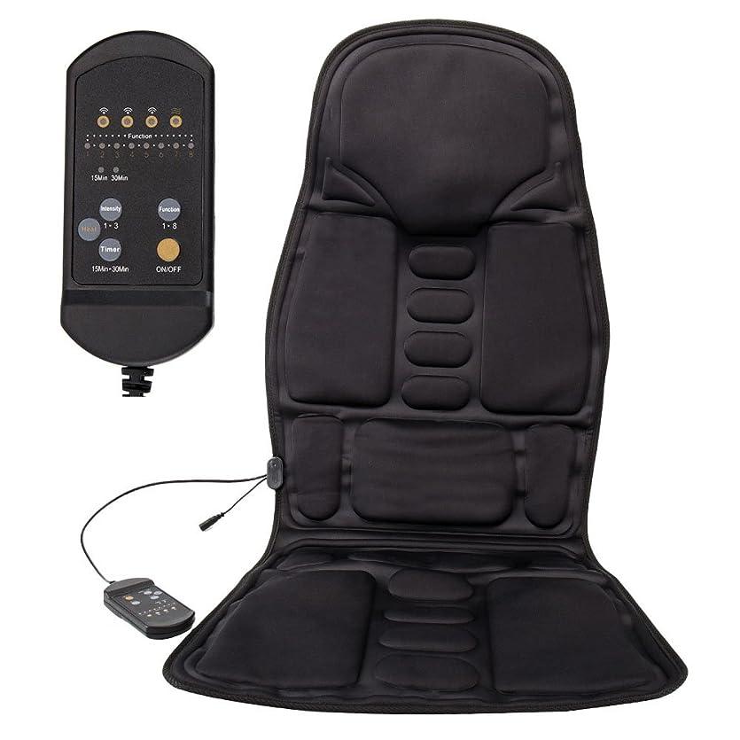 引退した大きなスケールで見るとほのめかすLoveStory マッサージシート シートマッサージャー カーシートカバー マッサージ器 座椅子用 高品質PUレザー製車載用ツインバードマッサージシート ヒーターマッサージ 5機能5もみ玉付き 汎用 椅子や座椅子用 持ち運び便利 取り付け簡単 敬老の日 プレゼント