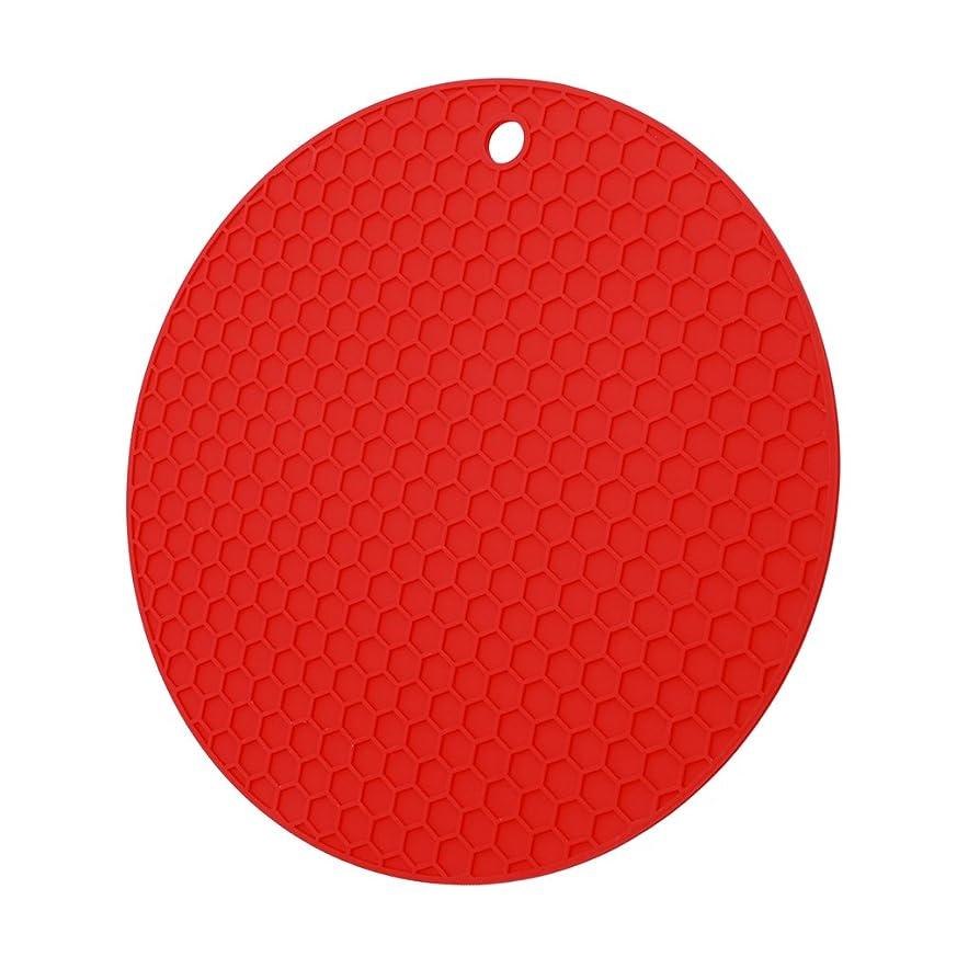 HKUN 鍋敷き シリコン製 コースター 滑り止め 耐熱 おしゃれ 食洗器対応 キッチン?ダイニングテーブル用