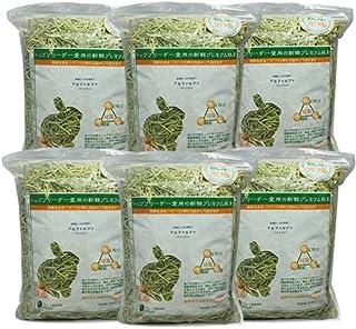 【おまけ牧草付】牧草市場アルファルファプレミアム(牧草)3kg(500g×6パック) (モルモット・うさぎの餌)