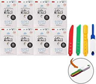 DAISO Japan Soft Clay White 8 Packs with Clay Tool Spatula