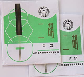 Chinese Erhu Strings, Erhu Accessory, Inner&Outter String(1 Set)
