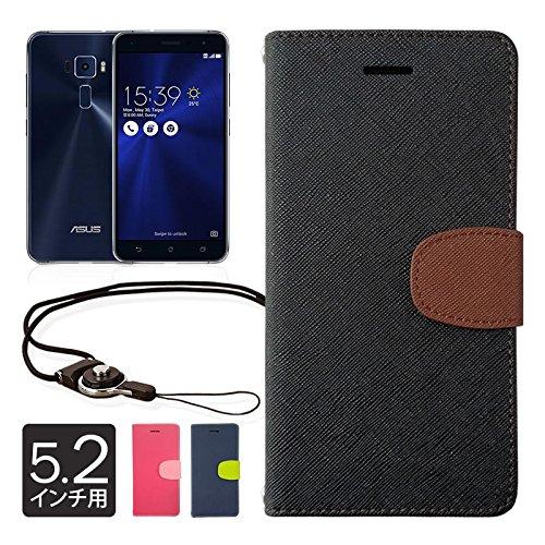 シズカウィル(shizukawill) ASUS ZenFone3 (ZE520KL / 5.2インチ) 専用 手帳型 ケース カバー 2WAYワンタッチ着脱ストラップ付 カード収納あり (黒×茶/フロントロゴ無 / 改善版Rev2.2) ゼンフォン 3 ze520kl ケース カバー zenfone 3 ze520kl ケース