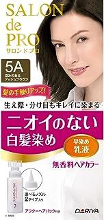 サロンドプロ 無香料ヘアカラー 早染め乳液 5A 50g+50ml+15g [医薬部外品]