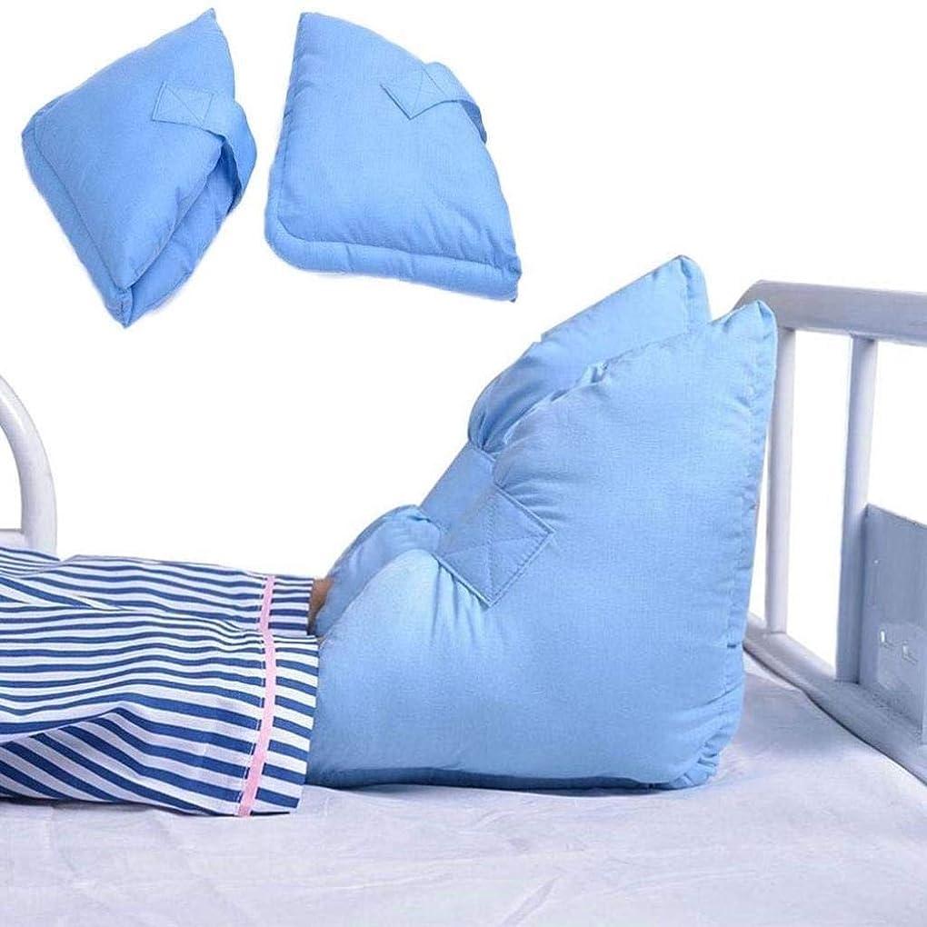 農民サンダース彼のTONGSH かかと足首足保護具、圧力緩和のためのポリエステル/綿カバー付き保護枕クッション、ワンサイズフィット、ほとんどの場合、ライトブルー、1ペア