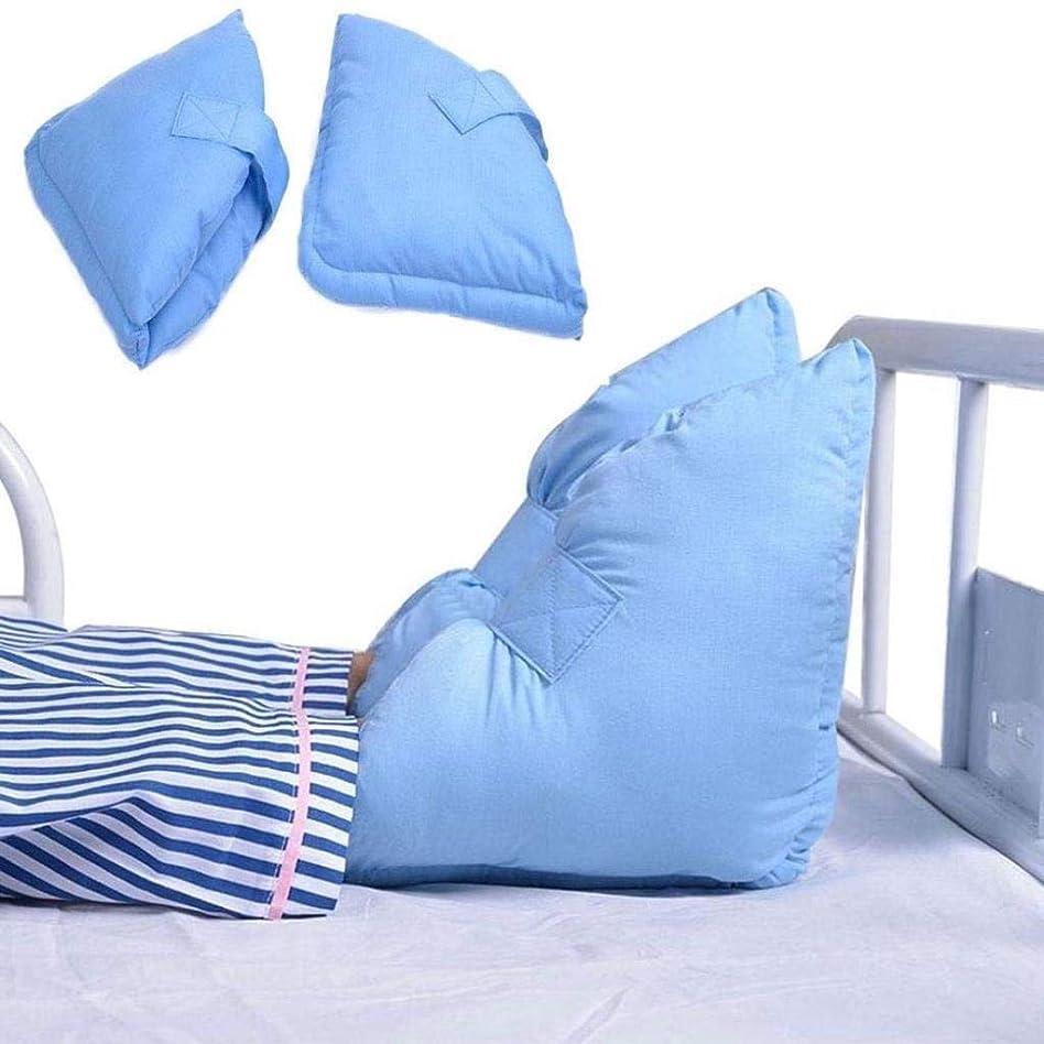 タイピストオーチャードメアリアンジョーンズTONGSH かかと足首足保護具、圧力緩和のためのポリエステル/綿カバー付き保護枕クッション、ワンサイズフィット、ほとんどの場合、ライトブルー、1ペア