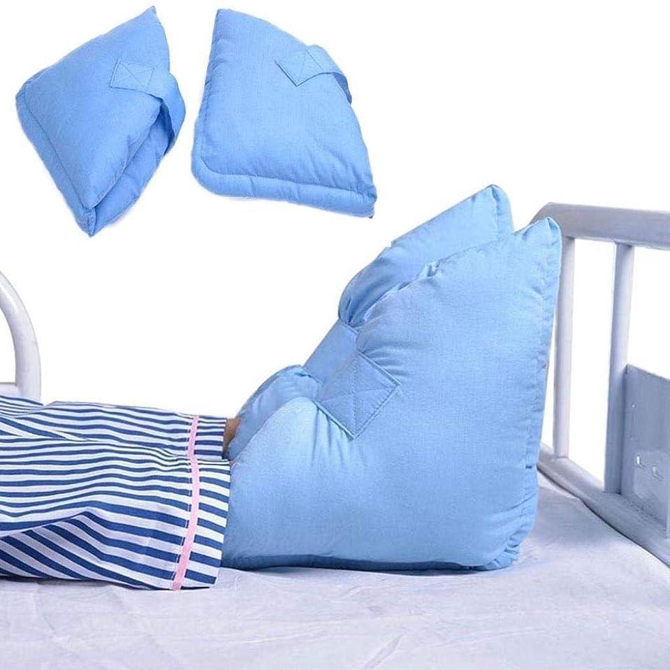小競り合い一緒に遅れTONGSH かかと足首足保護具、圧力緩和のためのポリエステル/綿カバー付き保護枕クッション、ワンサイズフィット、ほとんどの場合、ライトブルー、1ペア