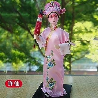 Creative Decorations Old Beijing Yiren Forbidden City Gift Peking Opera Drama Face Dolls Features Crafts 33cm-12 inch Zhou Yu