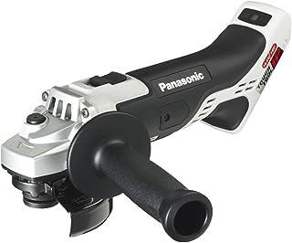 パナソニック 充電ディスクグラインダーEZ46A1デュアル(14.4V/18V対応)Φ100mm 本体のみ(電池パック・充電器・ケース別売) グレー EZ46A1X-H