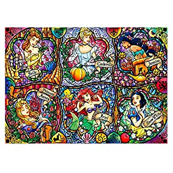 Disney Princess Puzzles for Adults 1000 Pieces Anime Jigsaw Puzzles 30x20 in