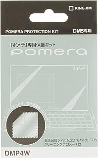 キングジム ポメラ DM5 専用保護キット DMP4W