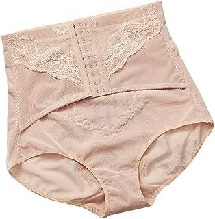 Women High Waist Shapewear Shorts Tummy Control Waist Body Shaper Panties