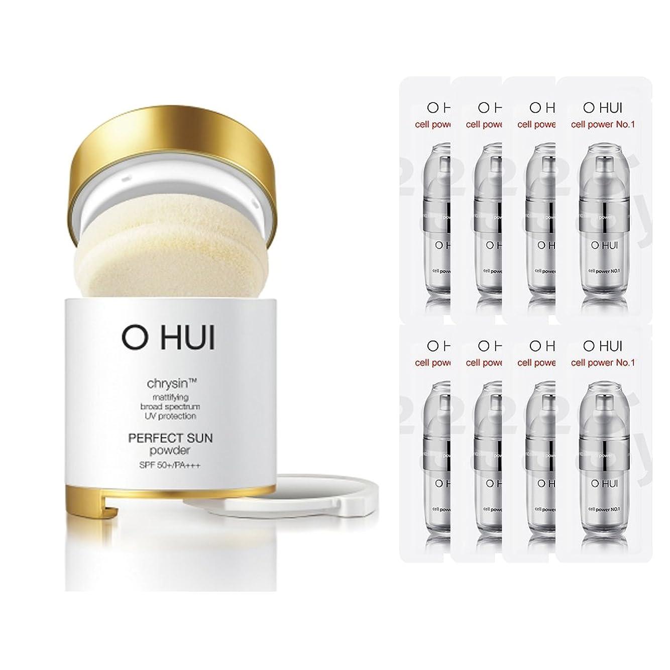 コロニー理想的にはダルセットOHUI/オフィ2015年 パーフェクトサンパウダー (OHUI Version Perfect Sun Powder SPF50++PA+++ Special Gift set) スポット [海外直送品] (2号ベージュ)